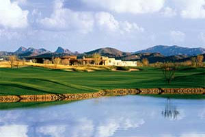 Read more about Peoria, AZ Private Community